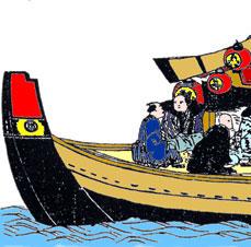 屋形船 鈴木屋